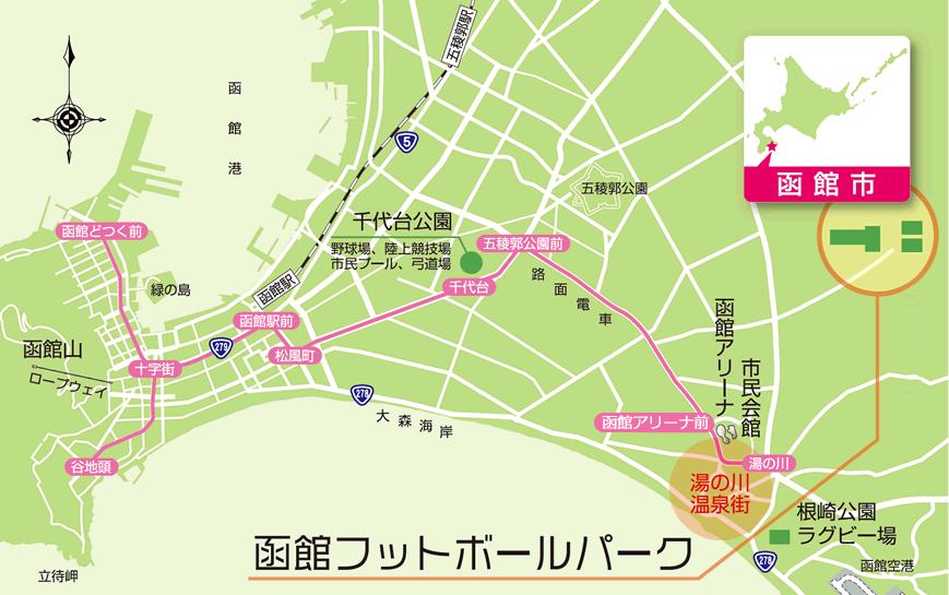 函館フットボールパーク