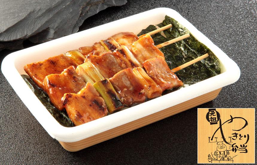 やきとり弁当(小、タレ)490円