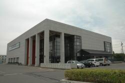 北斗市スポーツセンター