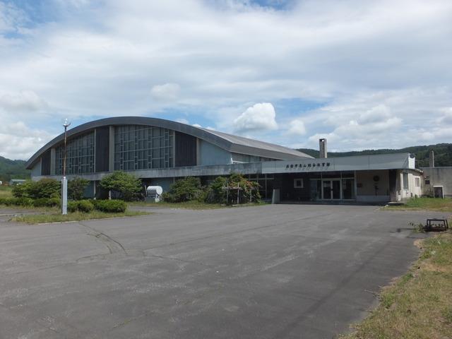 函館市恵山総合体育館