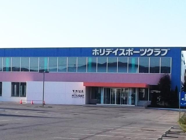 ホリデイスポーツクラブ 函館店